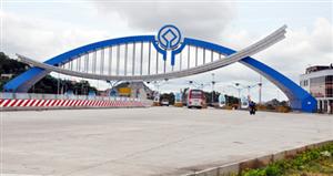 Chính thức thu phí BOT quốc lộ 18 đoạn Uông Bí - Hạ Long