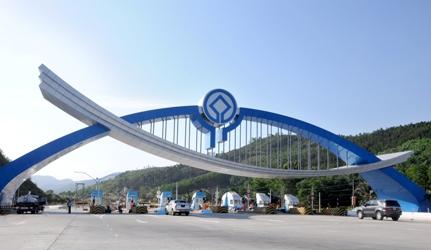 Trạm thu phí Đại Yên - QL18